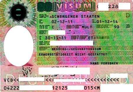 Образец бизнес визы в Германию