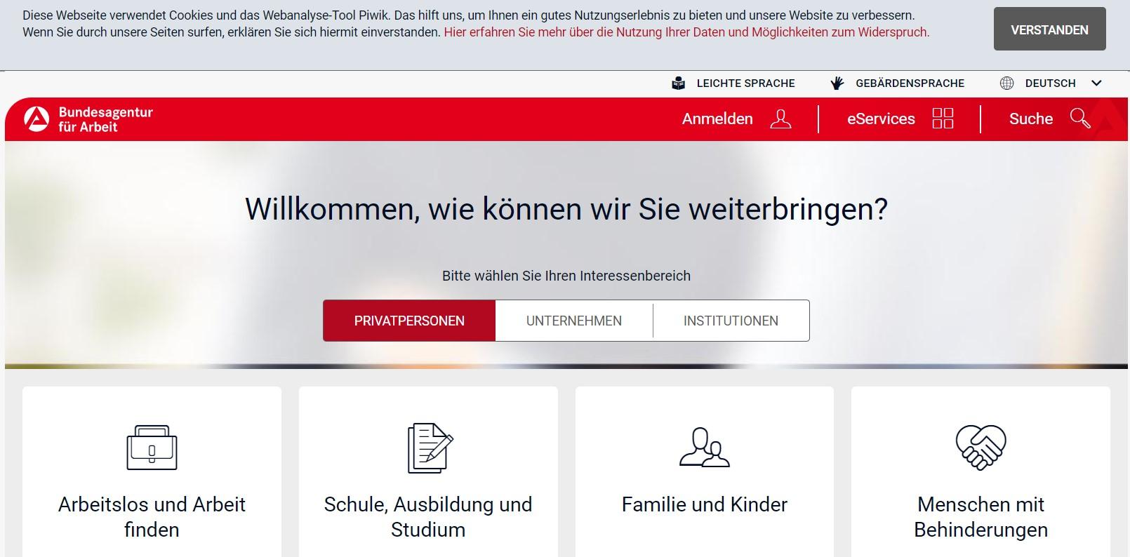 Сайт поиска работы arbeitsagentur.de
