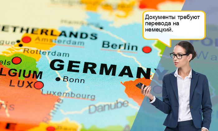 Как получить голубую карту недвижимость за рубежом обмен на россию