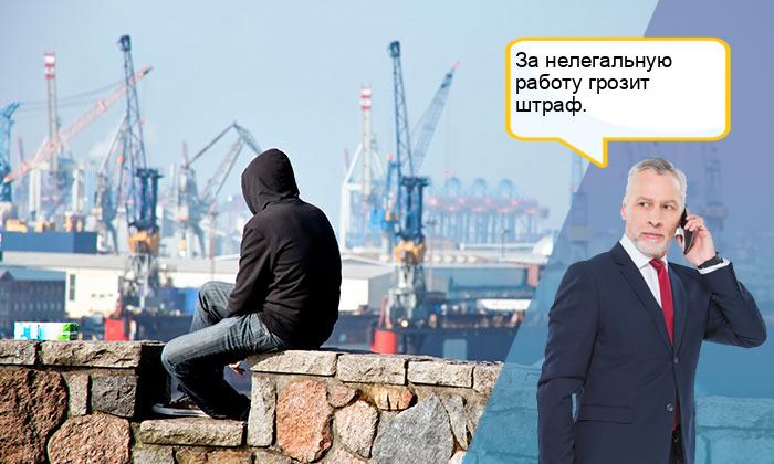 Вакансии в германии для украинцев 2019 аль бустан резиденс дубай